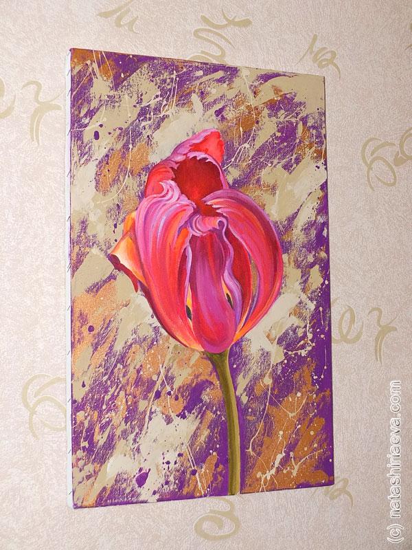 Картина - цветок тюльпан